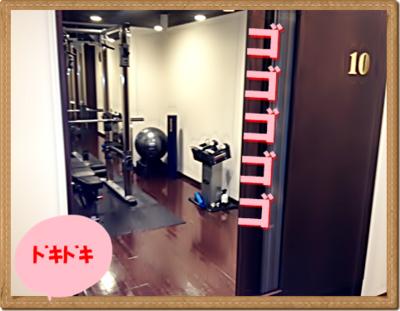 ライザップ(RIZAP)大阪梅田店 マンツーマントレーニング